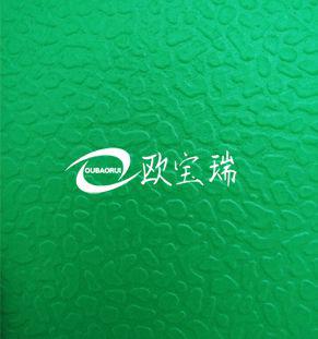 宝石纹草绿色