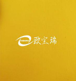 光面大黄色